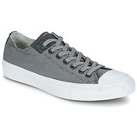 Lage Sneakers Converse  CHUCK TAYLOR ALL STAR II BASKETWEAVE FUSE OX