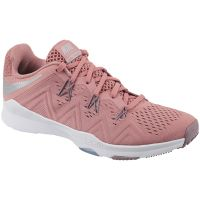 Nike Air Zoom Condition Trainer Bionic 917715-600