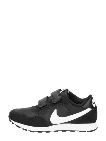 Nike - Md Valiant