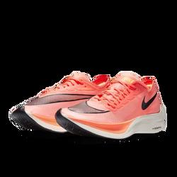 Nike ZoomX Vaporfly